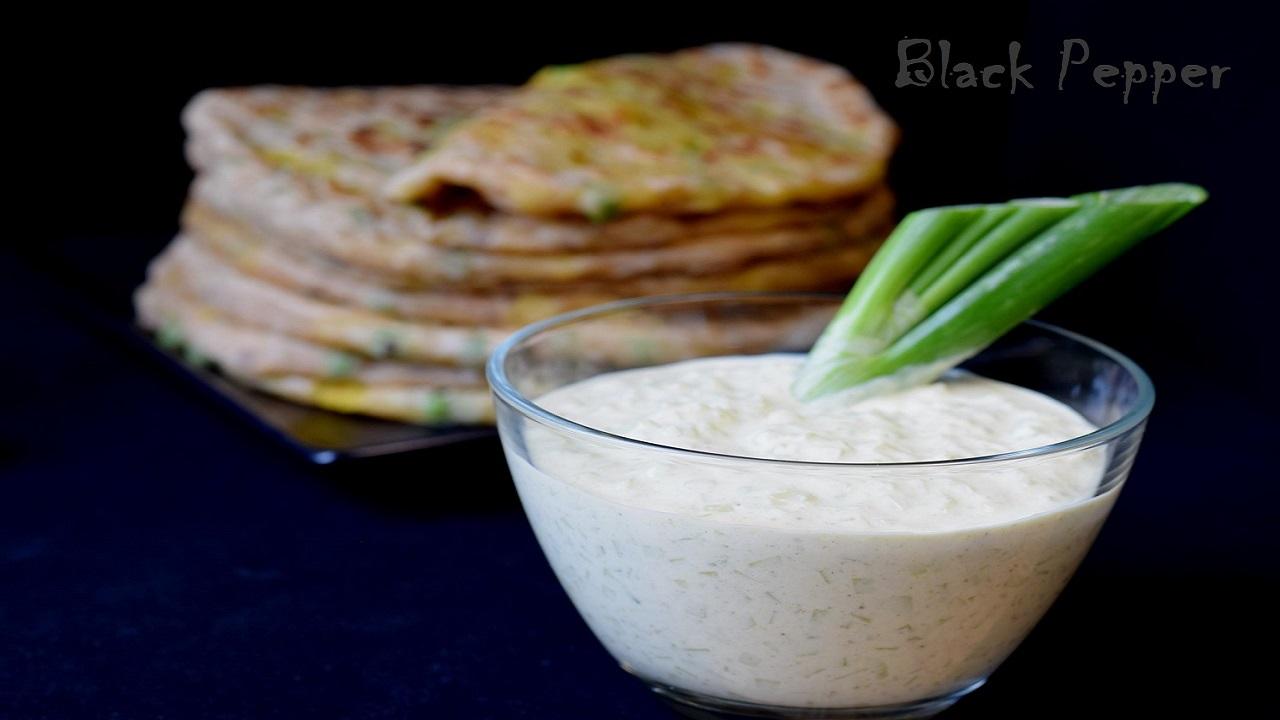 Indian Sauce Raita