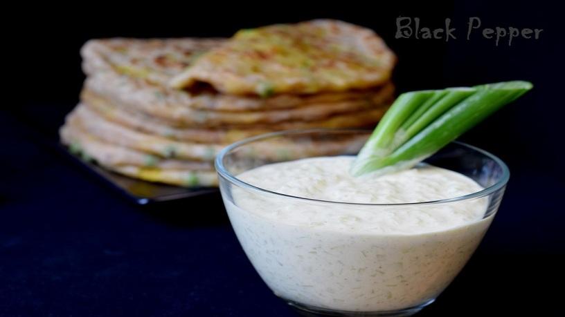 Индийский соус Райта
